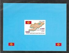 KYRGYSTAN Sc 120A NH ISSUE of 1999 Imperf DELUXE SHEET - VERY RARE
