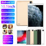"10.1""4G-LTE/WiFi Tablet PC 8+128GB Android 9.0 Pad Dual SIM Triple Cameras"
