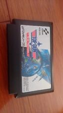 Top Gun : Dual Fighters (Famicom / NES) *Japanese*