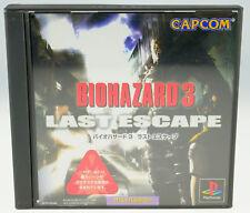 Biohazard 3 Last Escape Resident Evil 3 Sony Playstation 1 PSX PS1 JAPAN Version