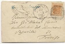 P6248   Padova, annullo numerale a sbarre + ann. rombo 1878