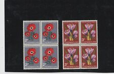 LUXEMBOURG 1956 FLOWER SHOW S.G.601/2 IN U/M.MINT BLOCKS OF 4 CATALOGUED £25.00