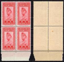 #1858 - Regno - Marca da bollo Regio esercito in quartina, 1943 - Nuovi (** MNH)