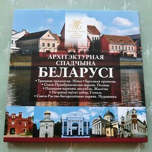 Belarus 2019 set of coins 2 rubles architectural monuments Ideal!