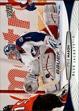 2011-12 Upper Deck Series 2 Hockey Base Singles #251-450 (Pick Your Cards)
