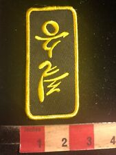 Asian Letters Yellow On Black - Possibly A Martial Arts Patch 01Rn