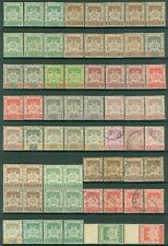MALAYA : Kelantan. Useful group of Mint & Used singles & sets. Gibbons Cat £1046