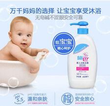 德国 施巴 婴儿洁肤沐浴露400ml 万千妈妈的选择 让宝宝享受安全浴
