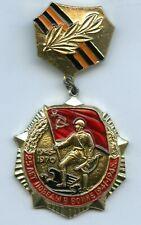 Russian Soviet Military  Badge  Medal