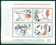 CYPRUS SCOTT # 668a, ARCHEOLOGICAL MUSEUM SHEET, MINT, OG, NH, GREAT PRICE!