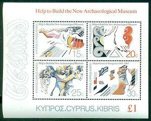 CYPRUS SCOTT # 668a, ARCHEOLOGICAL MUSEUM SHEET, MINT, OG, NH, GREAT PRICE!
