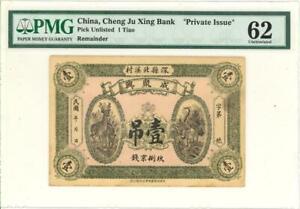 China Cheng Ju Xing Bank 1 Tiao Banknote ca 1920 PMG 62 UNC