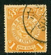 China 1902 Imperial 1¢ Coiling Dragon Unwatermarked VFU  L824