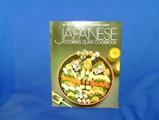 JAPANESE COOKING CLASS COOKBOOK - CONSUMERS GUIDE - SC