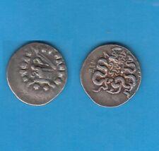 Royaume de Pergame Cistophore d' argent (133-67)