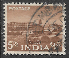 c. 1955 5rs India stamp - shows Sindri fertilizer factory - see scan