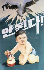 North KOREA Anti-American Propaganda Poster Print A3 + #D101