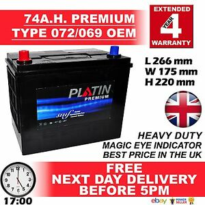 031 / 069/ 072 12V Heavy Duty Car Battery fits many TOYOTA LANDROVER MITSUBISHI