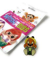 Disney Parks Wishables Mystery Pack Brer Fox Pin Splash Mountain - NEW