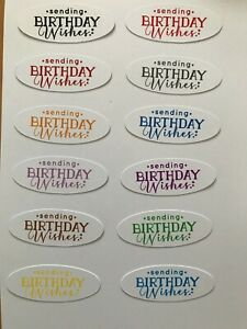 Card Toppers x 12 embellishments/toppers/card Making - Birthday Wishes