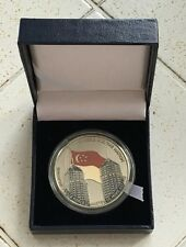 Singapore Police Force SPF Commendation Medallion Ministry Home Affairs