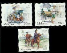 *FREE SHIP Malaysia Transportation 2004 Horse Vehicle Shaw Transport (stamp) MNH