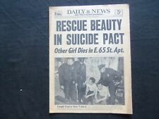 1954 JULY 22 NY DAILY NEWS NEWSPAPER - RESCUE BEAUTY IN SUICIDE PACT - NP 2499