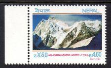 Nepal - 1991 Tourism - Mi. 520 MNH