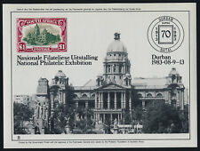 South Africa 1983 National Philatelic exhibition s/s #8 MNH Architecture
