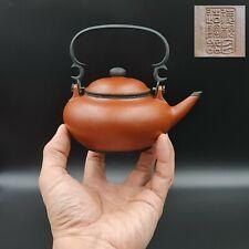 Antique Chinese Yixing Zisha Red Clay Teapot GU DEGEN/Late Qing-Republic Rare!!!