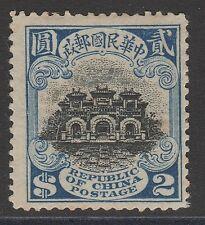 China 1914-19 Pekín impresión, $2 Negro y Azul SG305 Mh/Goma Parte