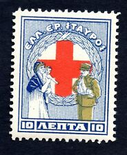 Red Cross issue 1924-1926 MNH Wounded soldier with his family Social Welfare C60