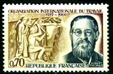 France 1969 Yvert n° 1600 neuf ** 1er choix