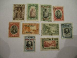 Ten 1903-1919 Bulgaria Stamps - 5,10,25,1,15,30,5,10,15,25 Denomination