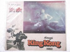 KING KONG 1933 1pc ENGLISH+HINDI 14X12 Orig Promo RARE LOBBY CARD INDIA Ltd Qty