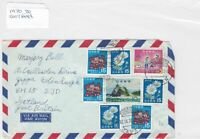 Japan to scotland 1970 stamps cover Ref 8647