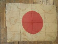 Drapeau japonais WW2 - Japanese flag WW2