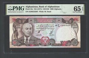 Afghanistan 1000 Afghanis ND(1977)/SH1356 P53c Uncirculated Grade 65