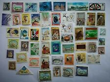 50 Different Kuwait Stamp Collection
