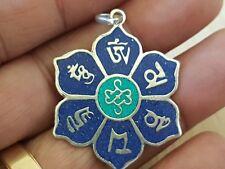 BUDDHIST MANTRA  Round MANDALA LAPIS LOCKET & Jewellery Pouch OM BLUE PENDANT
