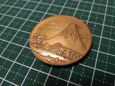SGI Soka Gakkai Japan Officer Financial staff certification medal 1971 Mt.FUJI
