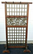 "vintage wooden room divider w relief panels asian style birds lotus 69""H"