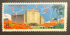 TDStamps: China PRC Stamps Scott#1130 Mint NH OG