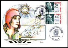 FRANCE FDC - 1995 7 JOURNEE DU TIMBRE - 2934A - LYON -SUR CARTE POSTALE