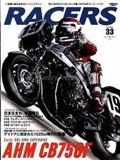 RACERS Vol.33 AHM CB750F Freddie Spencer's Super Bike Book Free Shipping