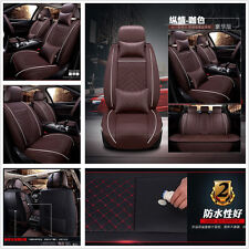 Coffee & Brown Deluxe Edition PU Leather Car 5-Seats Cover Cushion with Pillows