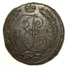 Russia Copper Coin5 Kopeks 1788 КМ   RARE  Guarantee of authenticity