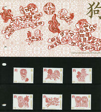 Guernsey 2018 MNH Year of Dog 6v Set Presentation Pack Chinese New Year Stamps