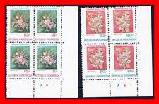 INDONESIA 1980 FLOWERS FESTIVAL blocks of 4 SC#1074-75 MNH CV$7.00