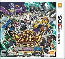 BANDAI NAMCO Majin Bone of time and space Genie Nintendo 3DS Game Soft  New F/S